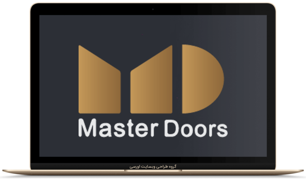 masterdoor